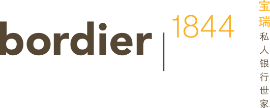 BORDIER_logo_Sep 16
