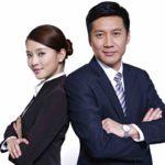 Personalsuche in Singapur – was zu beachten ist!
